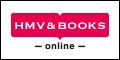 HMV ONLINE/エルパカBOOKS