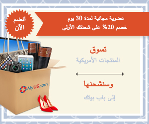 Free Membership trial - Arabic