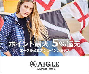 エーグル (AIGLE) レディースウェア