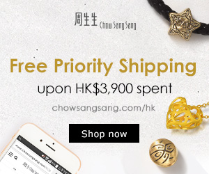 Free Priority Shipping on orders of HK$3,900 or more on any products for 31 regions worldwide - Shop Now