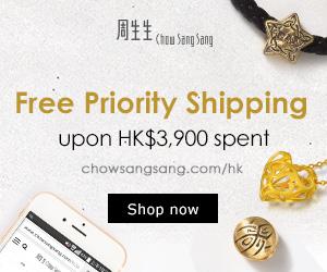 【免工費優惠】指定計價黃金飾品免工費。香港本地免運費及分店取貨,指定31個地區滿HK$3,900免費優先送遞服務