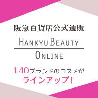 阪急百貨店公式通販サイト HANKYU E-STORES