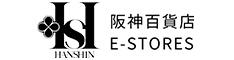 阪神梅田本店オンラインショッピング