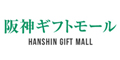 阪神オンラインショッピングのポイント対象リンク