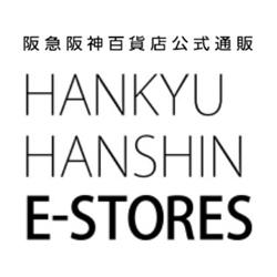 阪急・阪神オンラインショッピング【HANKYU E-STORES】
