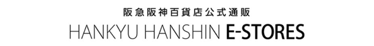 阪急百貨店公式通販 HANKYU FASHION(エフキューブル、125×125)