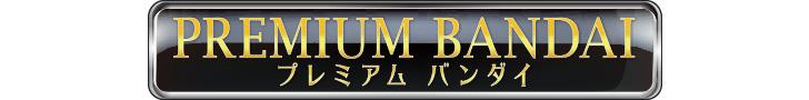Gundam Promotion
